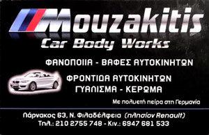 Mouzakis ~ Car body works